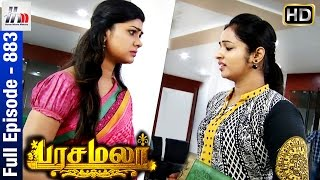 Pasamalar Tamil Serial | Episode 883 | 5th September 2016 | Pasamalar Full Episode | HMM