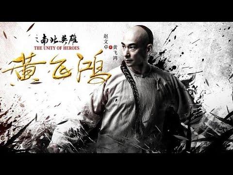 Trailer Kungfu Alliance(Wong Fei Hung) 2018
