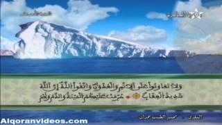 HD المصحف المرتل الحزب 11 للمقرئ محمد الطيب حمدان