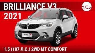 Brilliance V3 2021 1.5 (107 л.с.) 2WD МT Comfort - видеообзор