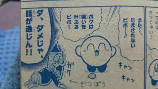 mqdefault - 星のカービィ~まんぷくプププファンタジー~石を蹴るまでお城に帰れない!?