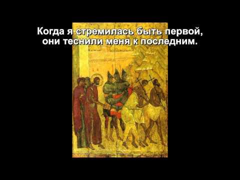 Молитва на удачу и деньги матроне московской