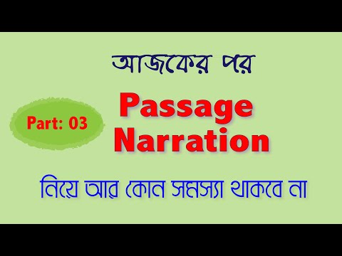 How to Solve Passage Narration