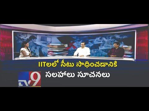 Best IIT Coaching In Hyderabad - Nano Education
