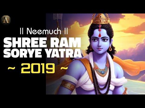 Neemuch : Shree Ram Sorye Yatra 2018 | Neemuch Bagwa Rally | Anivesh Maurya