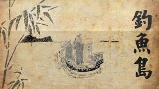 East China Sea disputed islands