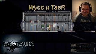 "Wycc и TaeR в ""Barotrauma""(Первое Погружение)●""Стрим TaeRss"""