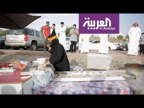 العرب اليوم - شاهد: مأكولات رمضانية مميزة في سوق أبها