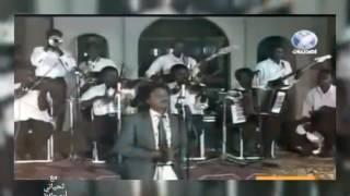 اغاني حصرية الذكريات- الفنان خوجلي عثمان تحميل MP3