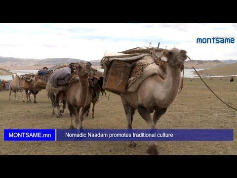 Nomadic Naadam promotes traditional culture