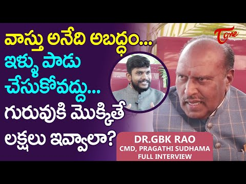Dr. GBK Rao Exclusive Interview | by RJ Aawin | Pragati Resorts | Part #2 | TeluguOne