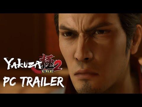 Yakuza: Kiwami 2 : PC Trailer