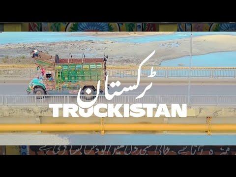Turkistan 4K