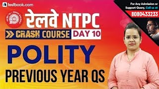 Polity Questions from RRB NTPC Previous Year Papers   General Studies in Hindi by Shefali Ma'am