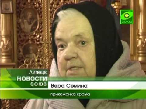 Икона ксении петербургской в ростове-на-дону в каком храме