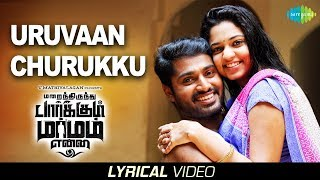 Uruvaan Churukku - Video Song | Dhruvva | Jithin Raj | Achu | Marainthirunthu Paarkum Marmam Enna