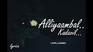 Alliyaambal Kadavil( Unplugged)   Nostalgic Song   Loudspeaker   Lyrica