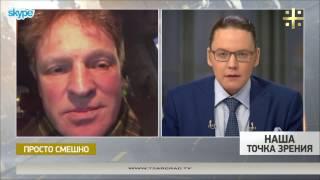 Наша точка зрения: Сергей Писаренко об «интересе» НАТО к КВН