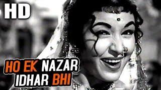 Ho Ek Nazar Idhar Bhi | Lata Mangeshkar | Aankh Micholi