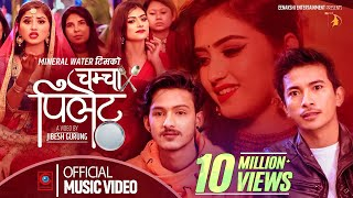 Chamcha Pilet चम्चा पिलेट by Bhim Bista & Asmita Adhikari | Jibesh, Roshni, Saru & Gita | New Song