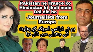 Pak Ki Sifarti Nakami This Govt is security risk journalists from European Union