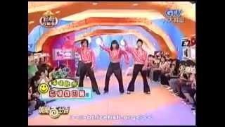 單飛比較紅 (小豬, 小鬼, 小鐘) - 忘情森巴舞