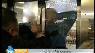 11 человек застряли в кабине лифта в ТРЦ в Иркутске