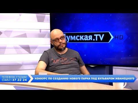 , title : 'День на Думской. Кирилл Липатов, 09.08.2018'