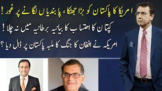Hard Talk Pakistan with Dr Moeed Pirzada | 29 September 2021 | Raza Ahmad Rumi | 92NewsUK