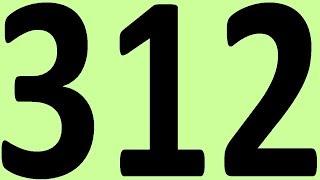 АНГЛИЙСКИЙ ЯЗЫК ДО АВТОМАТИЗМА ЧАСТЬ 2 УРОК 312 УРОКИ АНГЛИЙСКОГО ЯЗЫКА