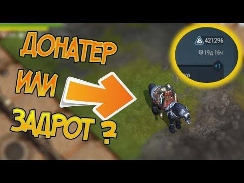 Пол миллиона опыта на боевой пропуск и топовый конь ! Frostborn: Action RPG