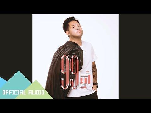 Manith - 99 Years (Audio)