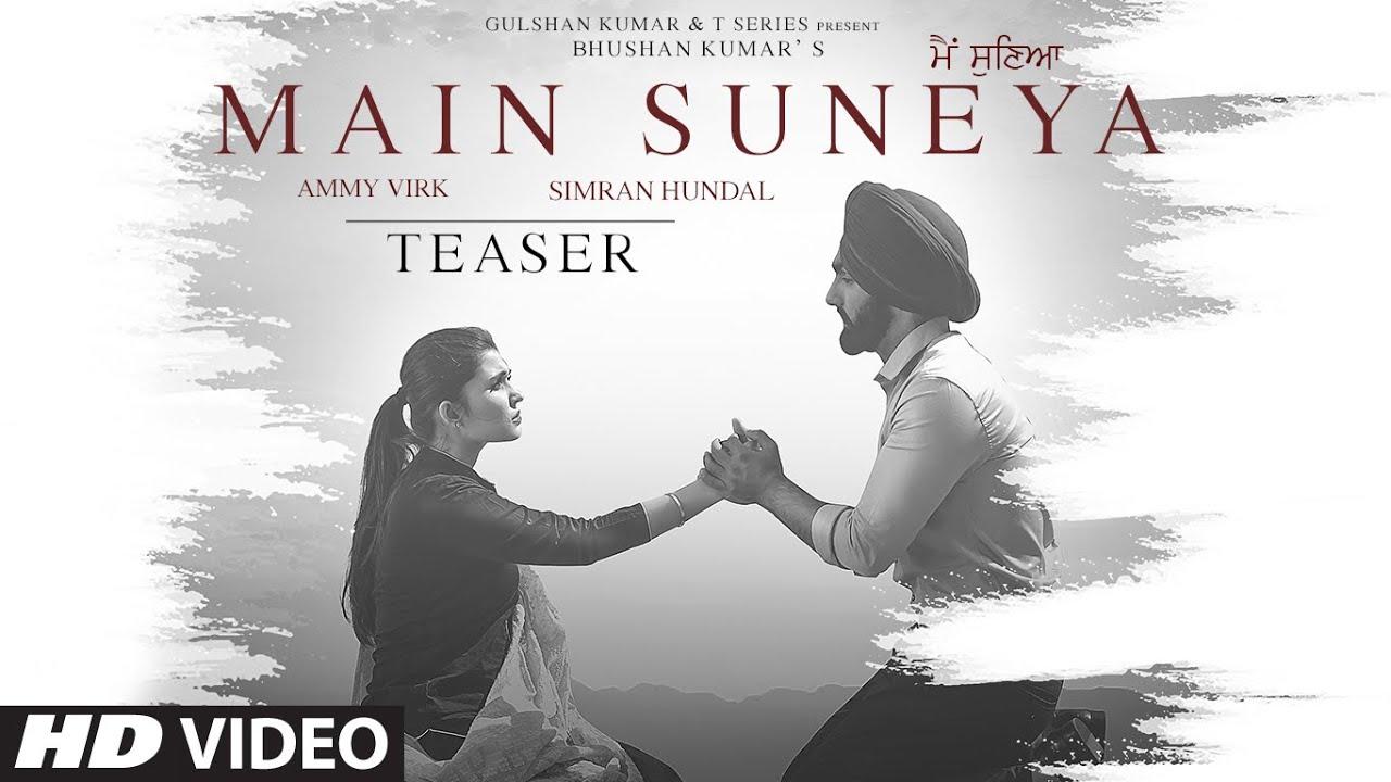 Main Suneya Lyrics - Ammy Virk, Sunny Vik | Latest Punjabi Love Sad Song 2020