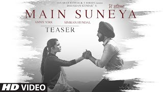 Song Teaser: Main Suneya | Ammy Virk | Sunny Vik | Raj | Bhushan Kumar - Download this Video in MP3, M4A, WEBM, MP4, 3GP