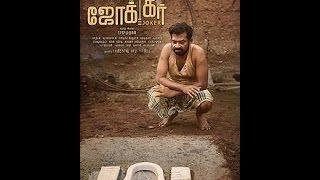 Joker - Halla Bol Song Lyrics in Tamil - YouTube