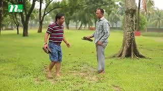 বউকে ভয় পায় না বুবুন ! । NTV Bangla Natok Funny Video