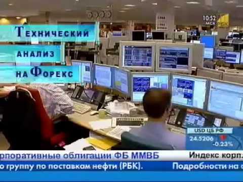 Торги нефтью онлайн форекс