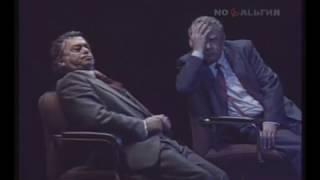 Роман Карцев и Виктор Ильченко -