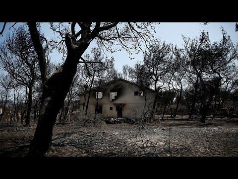 Στους 85 νεκρούς ο απολογισμός της πυρκαγιάς – Αγνοείται ένας άνθρωπος…
