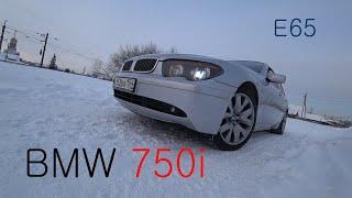 Обзор BMW 745i она смогла выдержать
