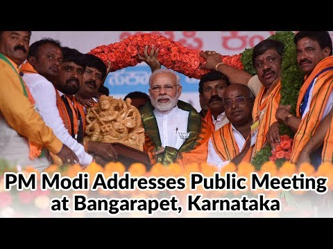 PM Modi Addresses Public Meeting at Bangarapet, Karnataka