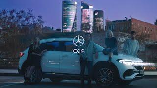 EQA está de moda Trailer
