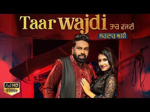 Sardar Ali - Taar Wajdi | Soulful Sufi Songs | Mera Sai Music | Latest Sufi Songs 2019