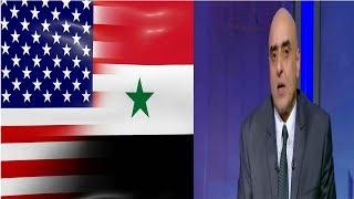 متخصص فى الشئون الدولية يوضح أسباب أنسحاب أمريكا من سوريا ويؤكد على وجود أطراف أخري