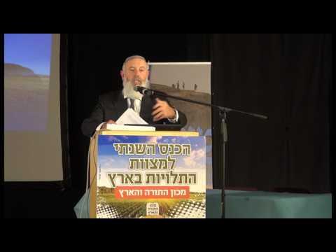 צדקה חובה פרטית וציבורית הרב אליעזר איגרא