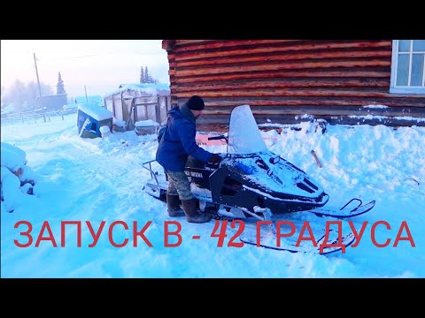 ЗАВОДИМ ДВИГАТЕЛЬ В - 42 ГРАДУСА. ЛИФАН 20 Л.С / САМОДЕЛЬНЫЙ СНЕГОХОД SM - 002. РЕСПУБЛИКА КОМИ.