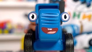 КАК СПАСТИ АМ НЯМА - Поиграем в Синий трактор - Видео приключение для детей