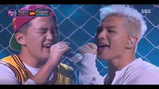 태양·덩크슛, 'Darling You' 판타스틱 듀오 2《Fantastic Duo 2》(Full Version)