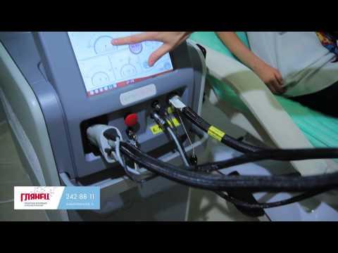 Клиника лазерной эпиляции и косметологии «Глянец»