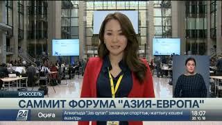 Выпуск новостей 18:00 от 20.10.2018